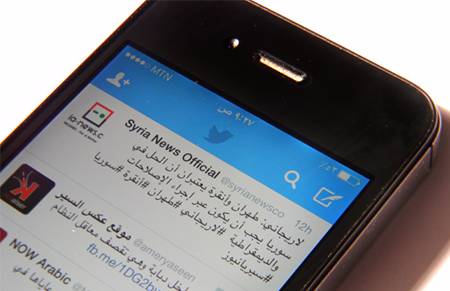 twitter-with-ios7-interface