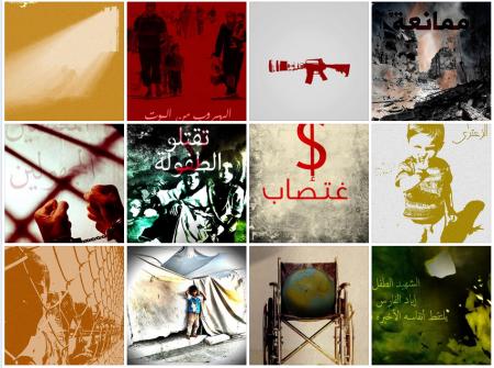 الشعب السوري عارف طريقه