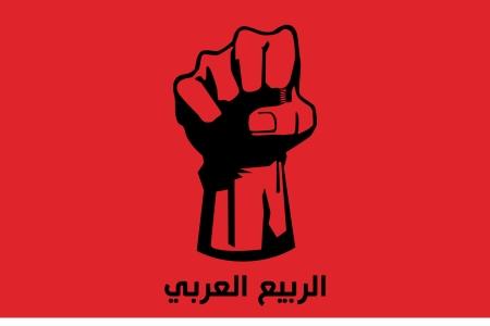 الربيع-العربي