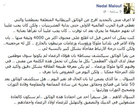 نضال معلوف - صحفي سوري